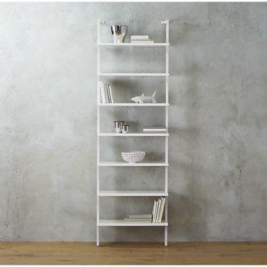 cb2-white-wallmount-30x12x96